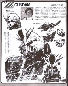 Zeta Gundam, Gundam Art, Super Robot, Gundam Model, Machine Design, Mobile Suit, Cool Drawings, Robots, Sketch
