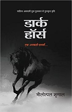 Dark Horse: Ek Ankahi Dastan is the story of struggle when people come out of rural to urban specifically in the backdrop of Mukherjee Nagar, Delhi.