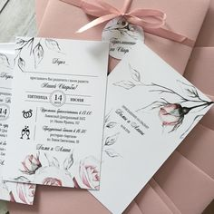 Cricut Wedding Invitations, Wedding Invitation Templates, Invitation Design, Invitation Cards, Wedding Favor Boxes, Wedding Cards, Wedding Prints, Wedding Dresses, Bridesmaid Dresses