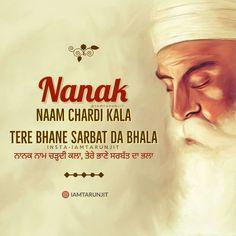 Sikh Quotes, Gurbani Quotes, Punjabi Quotes, Hindi Quotes, Qoutes, Good Thoughts, Positive Thoughts, Guru Nanak Teachings, Guru Nanak Ji