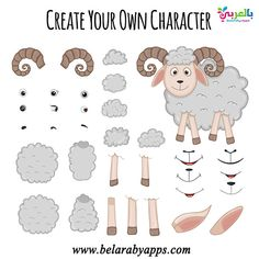 30 Best توزيعات العيد Images In 2020 Eid Ul Adha Crafts Sheep Crafts Cool Coloring Pages