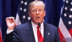 """ترامب يدعو مجددا إلى استخدام الغمر بالماء…: """"دعا دونالد ترامب المرشح الجمهوري في انتخابات الرئاسة الامريكية اليوم الأربعاء مجددا إلى…"""
