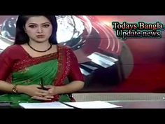 Todays Bangla news 18 March 2017