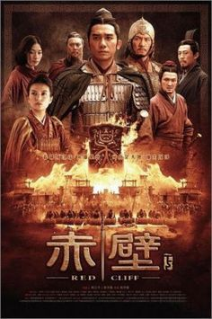 Watch movies Dramas china - movie theaters 2016 | Movie | Pinterest