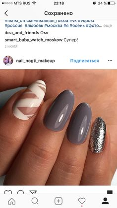 Keep all nails charcoal. Add white design to 4th nail