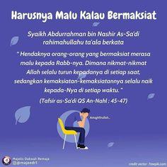 Muslim Quotes, Islamic Quotes, Allah, Qoutes, Memes, Dan, Tips, Future Tense, Quotations