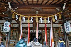 January 2, 2013    野々宮神社 大阪府堺市  Nonomiya Shrine