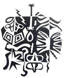 Art Lesson Plan: Notan - Cut Paper Collage