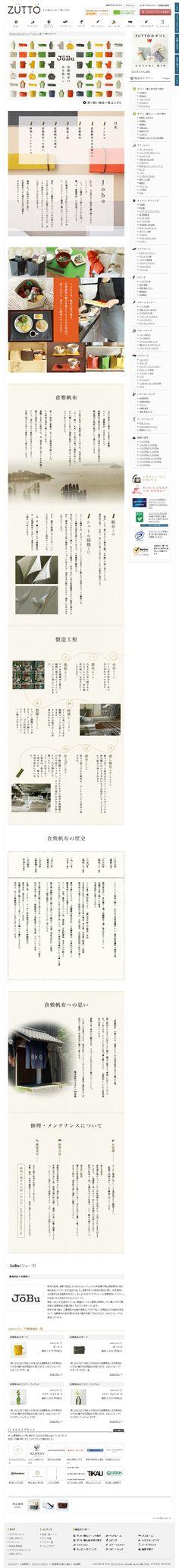 www.zutto.co.jp