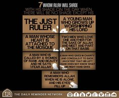 Allahs shade  #islam #muslim #Allah #Quran #ProphetMuhammadpbuh #instagram #photo #photooftheday #beautiful #photography #advicequotes #lord #god #love #man #men #woman #women #boy #girl #girls #boys #pictures #Facebook #twitter #guidance #wordpress #heart #blog #photogrid