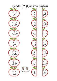 Arabic Alphabet Letters, Arabic Alphabet For Kids, Teaching Activities, Teaching Kids, Fun Worksheets For Kids, Cv Design Template, Arabic Lessons, Islam For Kids, Arabic Language