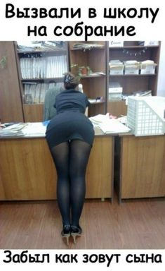 Black Pantyhose, Full House, Nice Asses, Friend Pictures, Girls Jeans, Yoga Pants, Tights, Beautiful Women, Birds