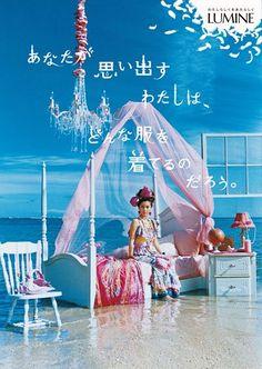 尾形真理子さんによるルミネのキャッチコピー - Togetterまとめ: Japan Advertising, Creative Advertising, Advertising Design, Ad Design, Flyer Design, Layout Design, Photocollage, Japanese Poster, Japanese Graphic Design