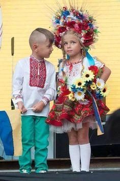 Слава Україні