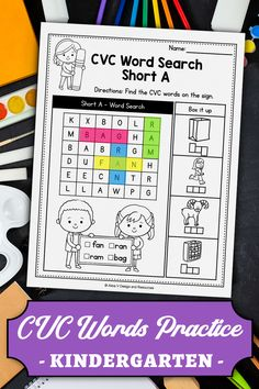 I use this literacy activity for my kindergarten students during distance learning. These phonics worksheets are no prep and are easy to use in the classroom or at home during homeschool. You can use the printables while teaching phonics or word families, the kids will have to write cvc words and find them in the word search. #phonicscenters #literacyactivities Teaching Phonics, Phonics Worksheets, Elementary Teaching, Kindergarten Worksheets, Literacy Activities, Teacher Resources, Teaching Ideas, Phonics Centers, Beginning Reading