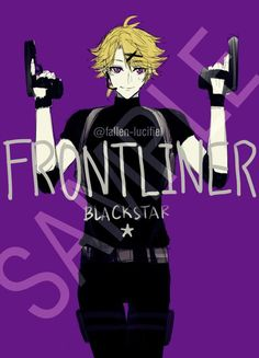 Mystic Messenger- Kim Yoosung #Otome #Game #Anime. Susanghan Messenger. Military special forces frontliner
