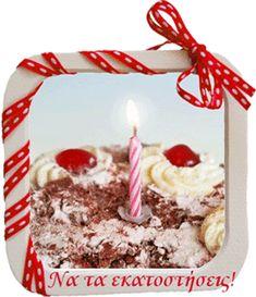animated gifs-κινούμενα μυνήματα για email Birthday Candles, Google