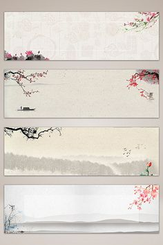 Inspirational Quotes Wallpapers, Mid Autumn Festival, Vintage Scrapbook, Good Notes, Geometric Lines, Background Templates, Note Paper, Chinese Style, Sign Design