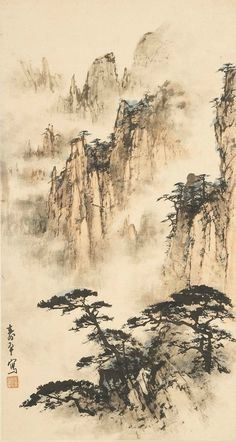 Lot 96. Dong Shouping (1904 - 1997), Landscape, circa 1980, ink and colour on paper, hanging scroll, signed, with one seal of the artist, dated according to seal script between mid 1970s to mid 1980s, 44.5 x 83.0 cm. Sold for AU$ 73,200 (€48,361). Photo: Bonhams.