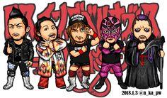 Twitter Japanese Wrestling, Japan Pro Wrestling, Wrestling Stars, Wrestling Wwe, Cool Pins, Professional Wrestling, Iron Gates, Bullet, Fanart
