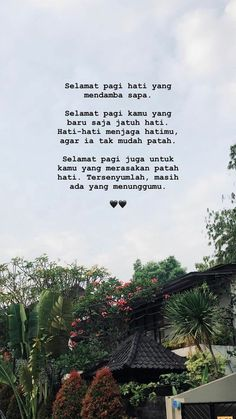 Quotes Rindu, Tumblr Quotes, Mood Quotes, Daily Quotes, Qoutes, Heart Quotes, Sarcastic Quotes, Random Quotes, Muslim Quotes