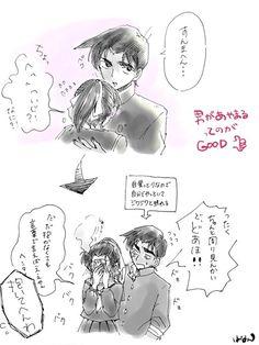 Conan, Gosho Aoyama, Toyama, Wattpad Stories, Detective, Fan Art, Twitter, Anime, Fictional Characters
