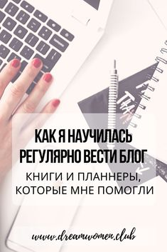 Make Your Own Blog, My Diary, Private Sector, Self Development, Book Lists, Digital Marketing, Photoshop, Social Media, How To Plan