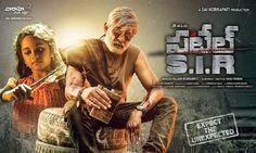 patel sir movie review jagapathibabu new movie news tollywood latest news