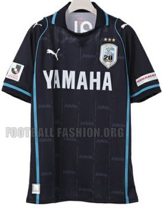 jubilo-iwata-2013-third-kit (4) by Football Fashion, via Flickr