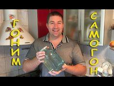 Гоним Самогон в Домашних Условиях / Самогон Двойной Перегонки / How to Make Moonshine - YouTube