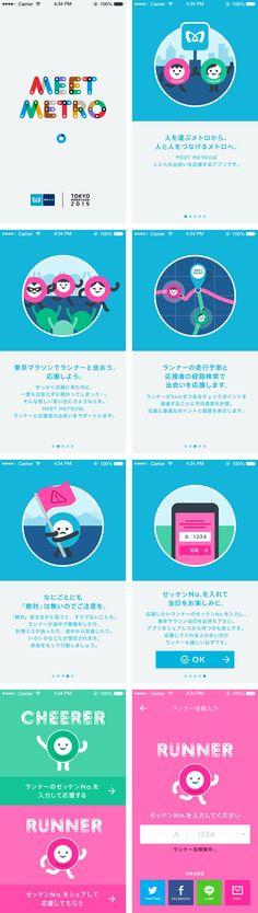 """Works   iOS APP """"MEET METRO"""" on Behance"""