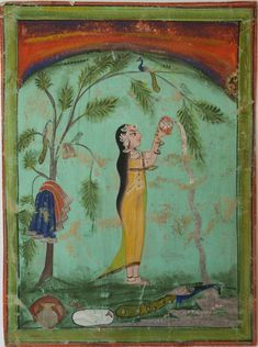 www.IndianMiniaturePaintings.co.uk - Surya puja: a lady worships the sun as it rises. Devgarh, in the manner of the artist Baijnath (son of Chokha). Circa 1800