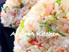 弁当&朝食に!簡単ゴマ油香る鮭のおにぎりの画像