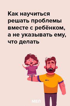 Kids Education, Kids And Parenting, Booklet, Psychology, Self, Learning, Children, Blog, Daughter