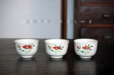 The teacup of the flower design I made Hiroyuki Yaginuma 2016