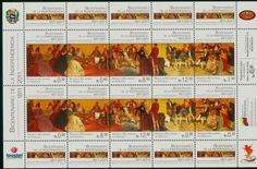 VENEZUELA 2011 REUNION OF THE PATRITIC SOCIETY SCOTT # 1716 SHEET OF 10 MNH