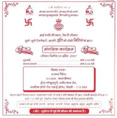 Wedding Card Matter In Hindi Card Templates Pinterest Wedding