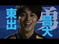 東出昌大、初ヘタレ役に「うれしい」映画「ヒーローマニア-生活-」特報 #Hero Mania: Life #movie - YouTube (Hamamatsu)
