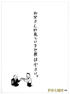朝日広告賞 小学館