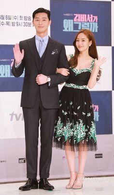 Asian Actors, Korean Actresses, Korean Actors, Actors & Actresses, Korean Drama Funny, Age Of Youth, Joon Park, Park Seo Jun, W Two Worlds