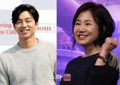 """Gong Yoo confirmed to star in """"Descendants of the sun"""" writer's new drama - http://www.kpopvn.com/gong-yoo-confirmed-to-star-in-descendants-of-the-sun-writers-new-drama/"""