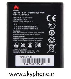 خرید باطری اصلی هواوی Huawei Y300 Y500 HB5V1
