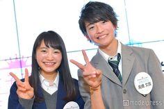 Popteen, Zero One, Seventeen, Kamen Rider