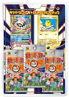 Collectible Trading Card Booster Packs - Pokemon Card Game XY BREAK 20th Anniversary Special Pack M Slowbro EX  Surf PikachuJapanese ver *** Check out this great product.