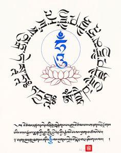 Medicine Buddha Mantra Garland -  Contemporary & Traditional - Tashimannox.com Tibetan Art and Calligraphy