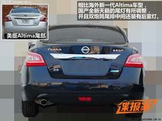 Is This Next Generation 2014 Nissan Teana For India? Indian Road, New Nissan, Honda Accord, Car Ins, Competition, Product Launch