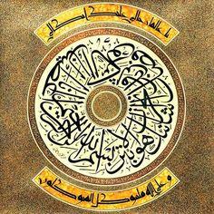 #arabic #typography #calligraphy