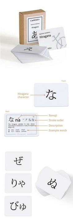 Hiragana Japanese flashcards! Learn Japanese writing for beginners easily with this beautifully designed set of Japanese syllabary flashcards. The Hiragana characters are printed on the one side of these cards and the other side shows the example words. Includes free hiragana chart! Get your hiragana practice on the go with flash cards. Read and write hiragana words. For sale on Etsy, ships worldwide! #affiliate #japanese #ad #hiragana #study #nihongo
