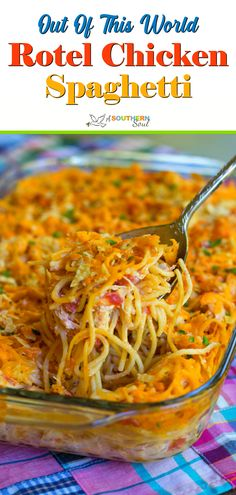 Out Of This World Rotel Chicken Spaghetti - A Southern Soul Chicken Spaghetti Casserole, Chicken Spaghetti Recipes, Easy Chicken Recipes, Mexican Chicken Spaghetti, Chicken Spagetti, Pasta Spaghetti, Italian Recipes, Mexican Food Recipes, Cabbage Recipes