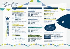 葛西臨海水族園 | 開園記念日イベント「帰ってきた!All About MAGURO」 Japanese Graphic Design, Graphic Design Layouts, Layout Design, Editorial Layout, Editorial Design, Magazine Design, Program Design, Flyer Design, Booklet Layout